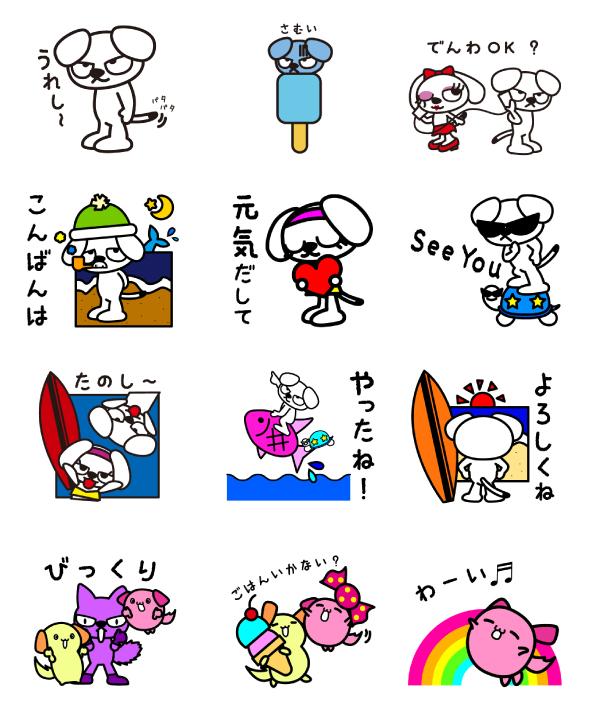 LINEスタンプ 犬キャラクター