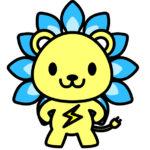 電気ガスライオン,ライオン,あきのはるの, イラスト, イラストレーター, イラスト作成, キャラクター, キャラクター作成,