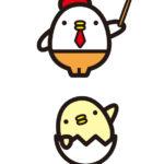 ニワトリ先生とひよこちゃん生徒、キャラクター作成、イラスト作成